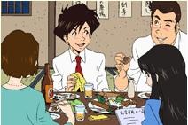 Đài NHK Nhật Bản - Bài số 15: Vì sao anh chọn công ty này