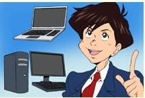 Đài NHK Nhật Bản - Bài số 17: Tôi muốn có một chiếc máy tính