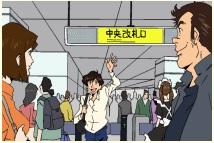 Đài NHK Nhật Bản - Bài số 19: Tôi vừa mới đến