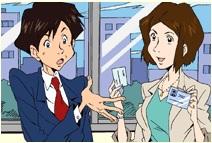 Đài NHK Nhật Bản - Bài số 2: Đấy là cái gì?