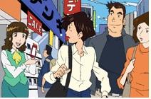 Đài NHK Nhật Bản - Bài số 20: Kính chào quý khách