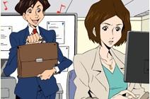 Đài NHK Nhật Bản - Bài số 5 Chị có về cùng với tôi không?