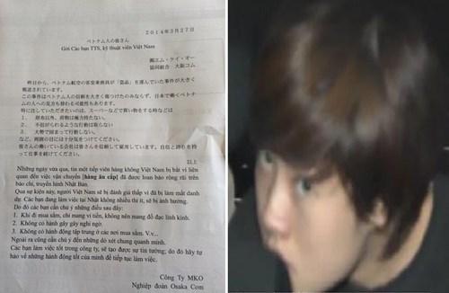 Xí nghiệp Nhật cảnh báo Thực tập sinh sau vụ tiếp viên VN Airlines