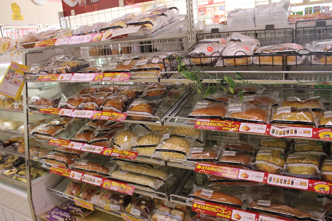 20 nữ chế biến thực phẩm tại Kanagawa tháng 6/2014