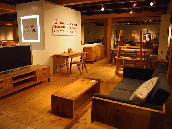 9 Nam sản xuất đồ dùng gia đình tại Gifu tháng 12/2014