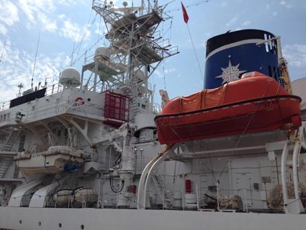 Cận cảnh tàu cảnh sát Nhật Bản cập cảng Đà Nẵng