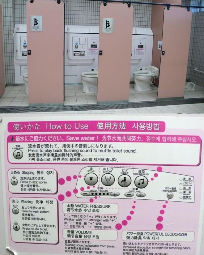 Nhật Bản nâng cấp nhà vệ sinh để thu hút khách du lịch