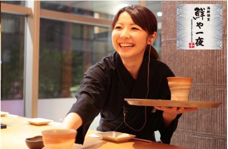 Tiếng Nhật thường dùng trong công việc làm thêm ở Nhật Bản
