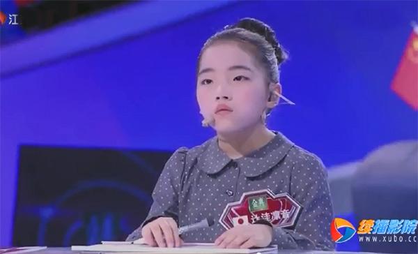 Bé gái 9 tuổi Nhật đánh bại Trung Quốc trong cuộc thi siêu trí tuệ
