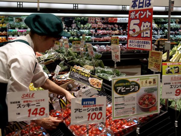 Kết quả hình ảnh cho mua sắm ở Nhật