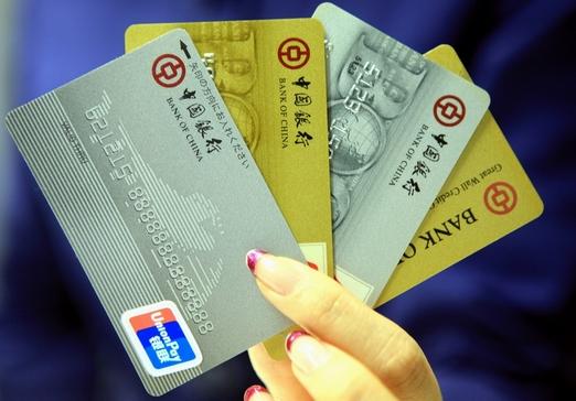 Hướng dẫn cách mở tài khoản ngân hàng tại Nhật Bản