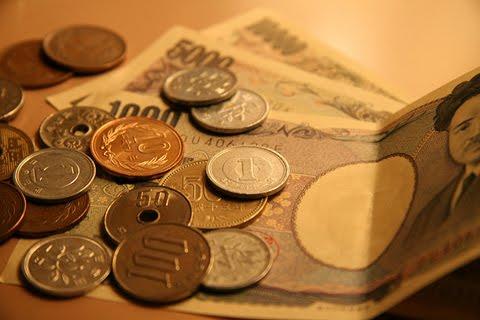 Đồng Yên và những mệnh giá tiền ở Nhật Bản