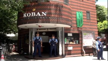 Những việc bạn cần làm khi bị mất giấy tờ tại Nhật