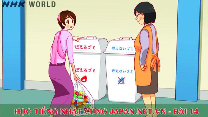 Cùng nhau học tiếng Nhật - Bài 14: Con vứt rác ở đây có được không ạ
