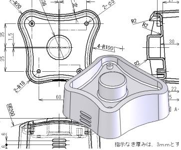 4 kỹ sư sử dụng CAD 3D làm tại Okayama thu nhập 200.000 yên
