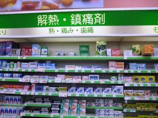 Tên gọi những loại thuốc chữa bệnh phổ biến trong tiếng Nhật