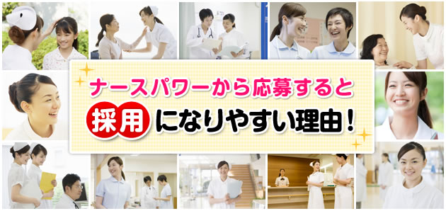 Lưu ý PHẢI BIẾT khi đi Nhật Bản làm điều dưỡng năm 2017