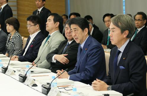 Đi XKLĐ làm việc tại Nhật Bản tỉnh nào có mức lương cao nhất
