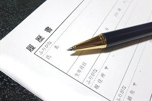 Những điều cần biết khi muốn chuyển việc làm tại Nhật Bản