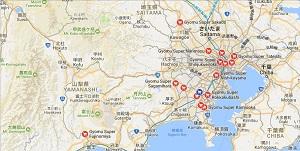 5 địa chỉ mua sắm giá rẻ cho du học sinh và người lao động Việt Nam tại Nhật