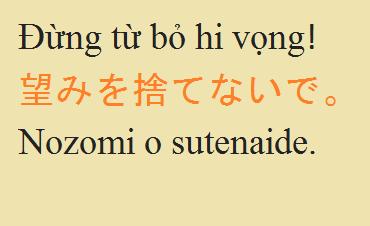 18 câu động viên nhau học JLPT bằng tiếng Nhật