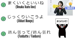 Cố lên tiếng Nhật là gì, các từ mang nghĩa cổ vũ khích lệ trong tiếng Nhật