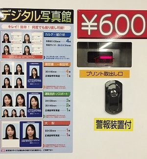 Cách viết hồ sơ, sơ yếu lý lịch xin việc ở Nhật Bản