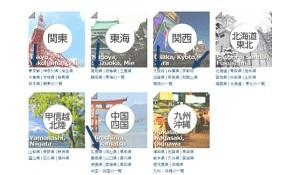 6 bước đơn giản để tìm kiếm việc làm thêm tại Nhật thành công
