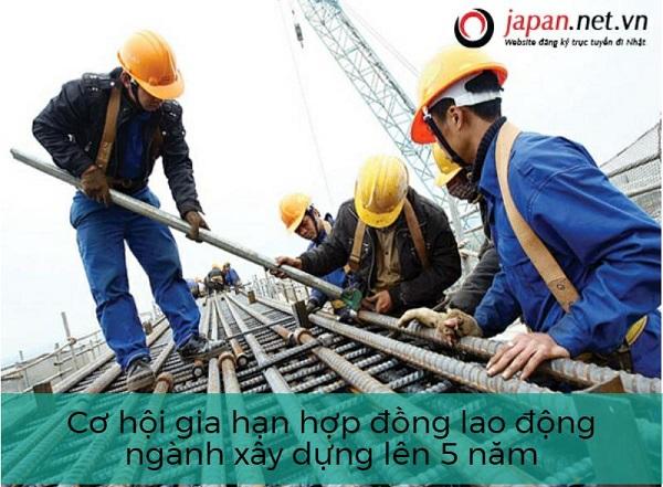 Lợi thế khi đi đơn hàng xây dựng tại Tokyo
