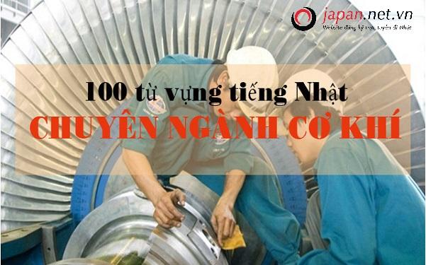 100 từ vựng giao tiếp tiếng Nhật chuyên ngành cơ khí thông dụng