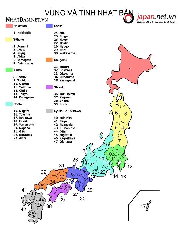 Nhật Bản có bao nhiêu tỉnh thành phố?