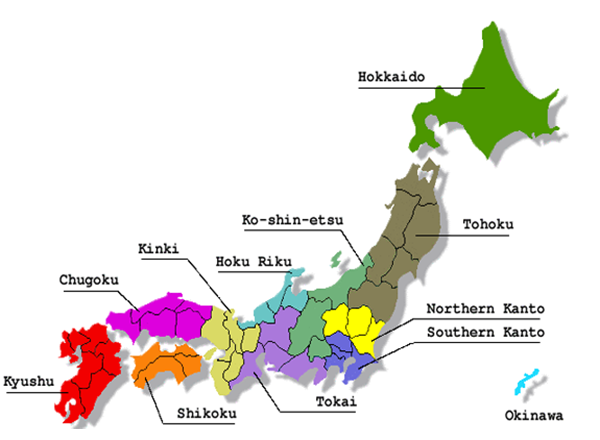 Tìm hiểu về các tỉnh phía Nam Nhật Bản