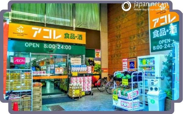 Bảng giá thực phẩm tại siêu thị giá rẻ A Colle ở Tokyo