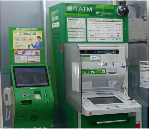 Thủ tục mở tài khoản ATM ngân hàng Nhật Bản