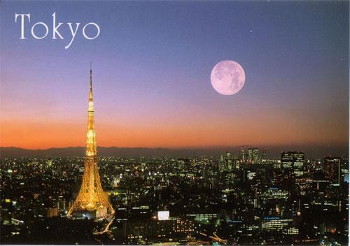 Tháp Tokyo - Biểu tượng tự hào của thủ đô đất nước mặt trời mọc