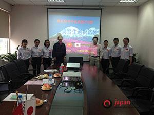 Gặp gỡ giữa gia đình Thực tập sinh TTC Việt Nam với xí nghiệp Nhật Bản sau khi đỗ đơn hàng đi Nhật