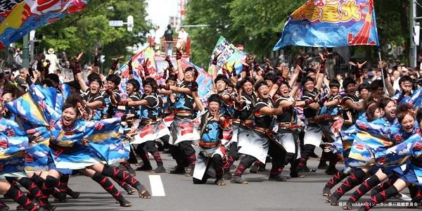 7 điều thú vị về điệu múa Yosakoi - Điệu múa truyền thống của người Nhật