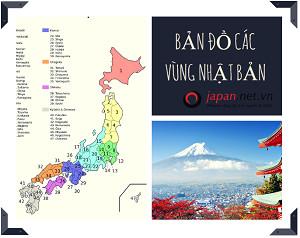 Bản Đồ Nhật Bản - khám phá 9 Vùng miền của đất nước Nhật Bản