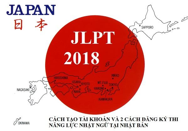 Cách tạo tài khoản và 2 cách đăng ký thi năng lực Nhật ngữ tại Nhật Bản