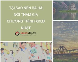 Tại sao nên ra Hà Nội tham gia chương trình XKLĐ Nhật