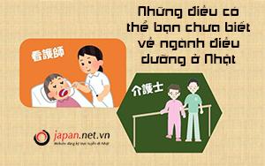 Những điều có thể bạn chưa biết về ngành điều dưỡng ở Nhật