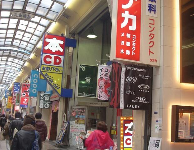 Kinh tế Nhật Bản lần đầu hồi phục sau 6 năm