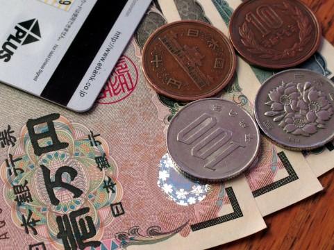Lương của Thực tập sinh Nhật Bản