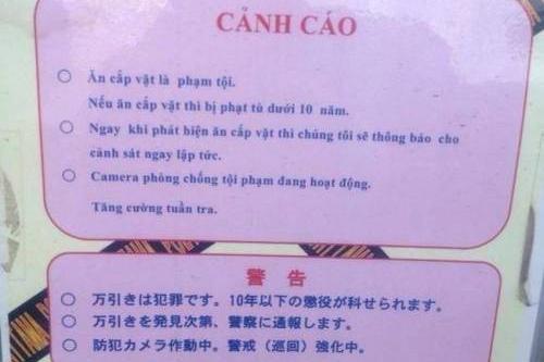 Tấm biển bằng tiếng Việt dành riêng cho người Việt ở Nhật Bản
