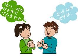 bí quyết học tiếng Nhật