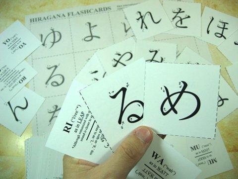 học tiếng nhật - japan