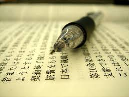 học tiếng Nhật japan.net.vn