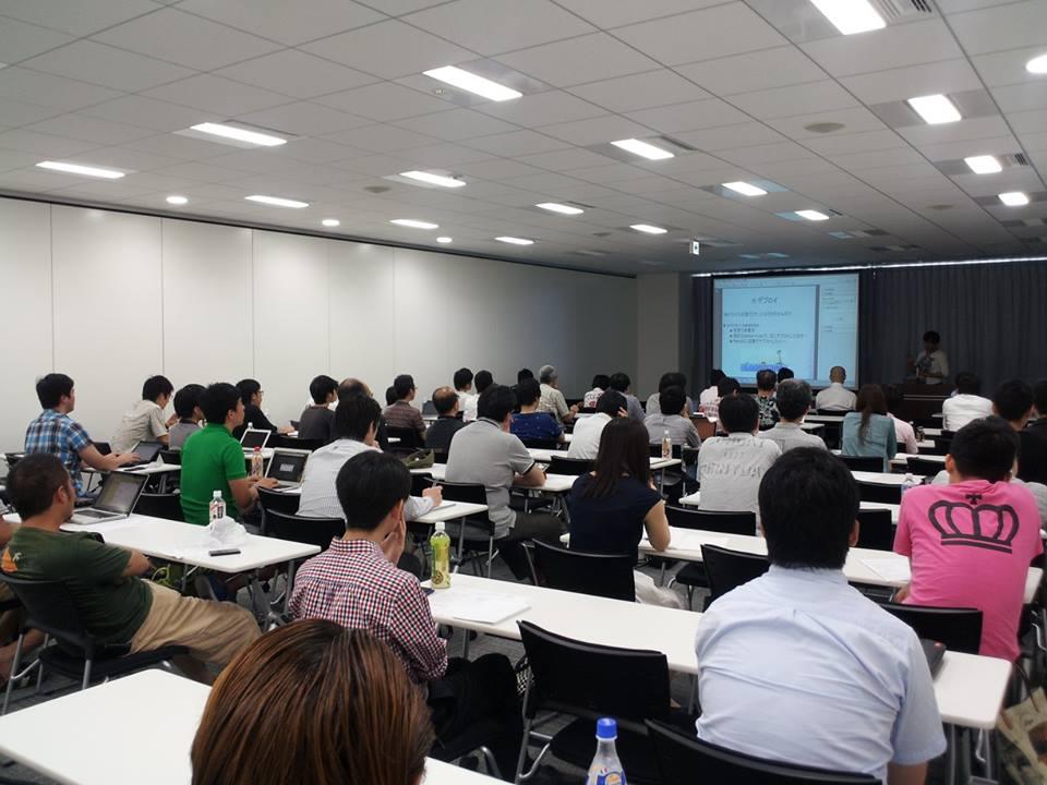 Ngày kỹ sư công nghệ thông tin Nhật Bản (Japan ICT Day 2014)