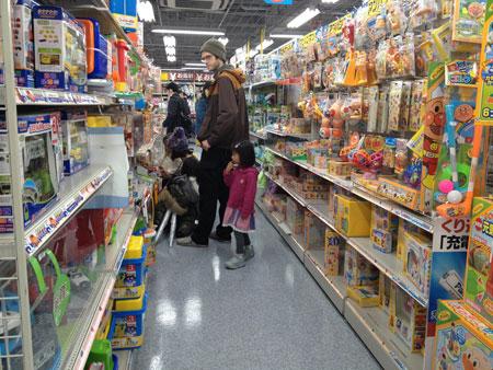 mua sắm ở siêu thị Nhật Bản