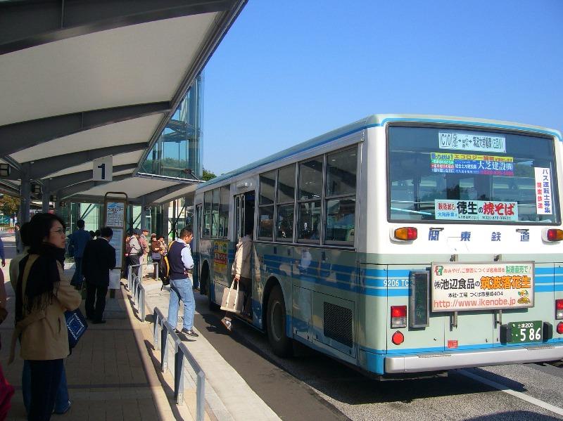 đi xe bus ở Nhật Bản